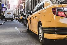 Фотообои ArtWalls Фотообои: Такси cars-00002 Глянец
