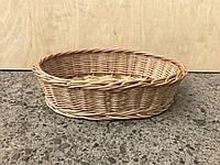 Корзина для хлеба плетеная овальна