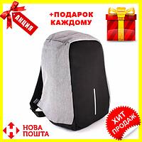 Рюкзак Bobby Антивор черный или серый