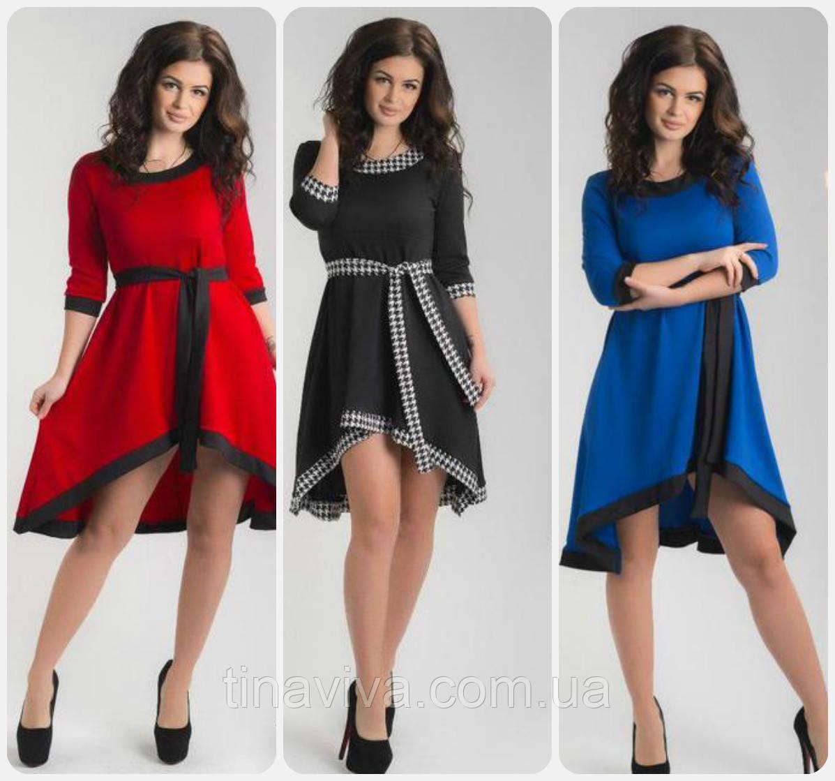 a14a1b8d23d Стильное женское платье ( жіноче плаття )