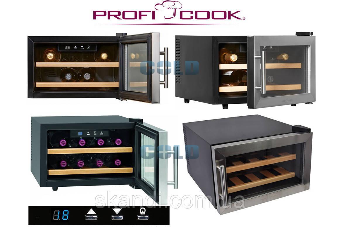 Винный шкаф холодильник Profi Cook(Оригинал)Германия