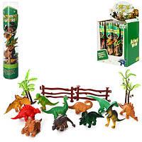 Динозавры  -  набор  ярких фигурок доисторических животных для мальчиков и девочек