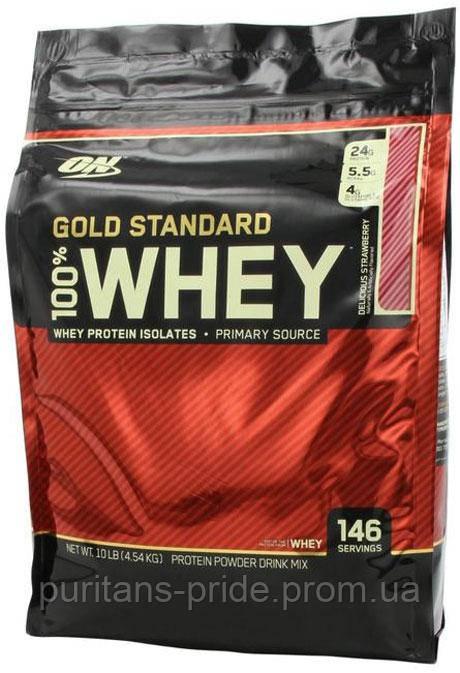 Протеин Optimum Nutrition-100% Whey Gold Standard 4540 гр