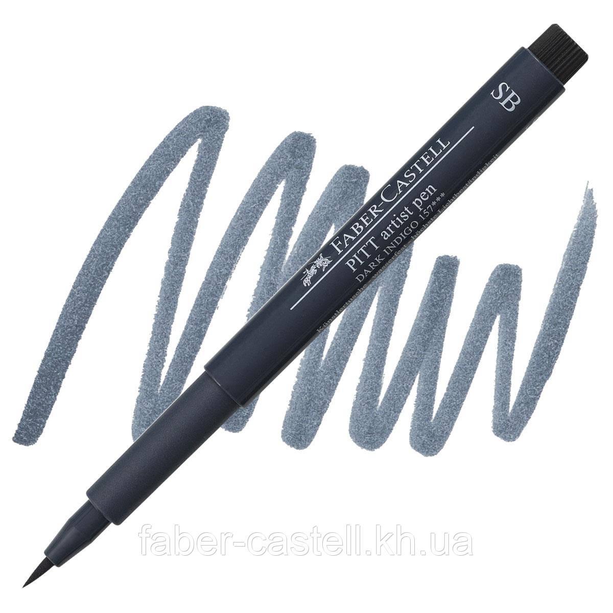 """Ручка-кисточка капиллярная Faber - Castell PITT® ARTIST PEN """"SOFT BRUSH"""" № 157 темный индиго , 167857"""