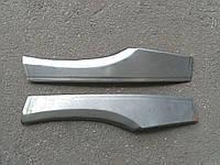 Ремонтна рем вставка (низ) крила заднього лівого або правого ВАЗ-21230 Нива-Шевроле вузька