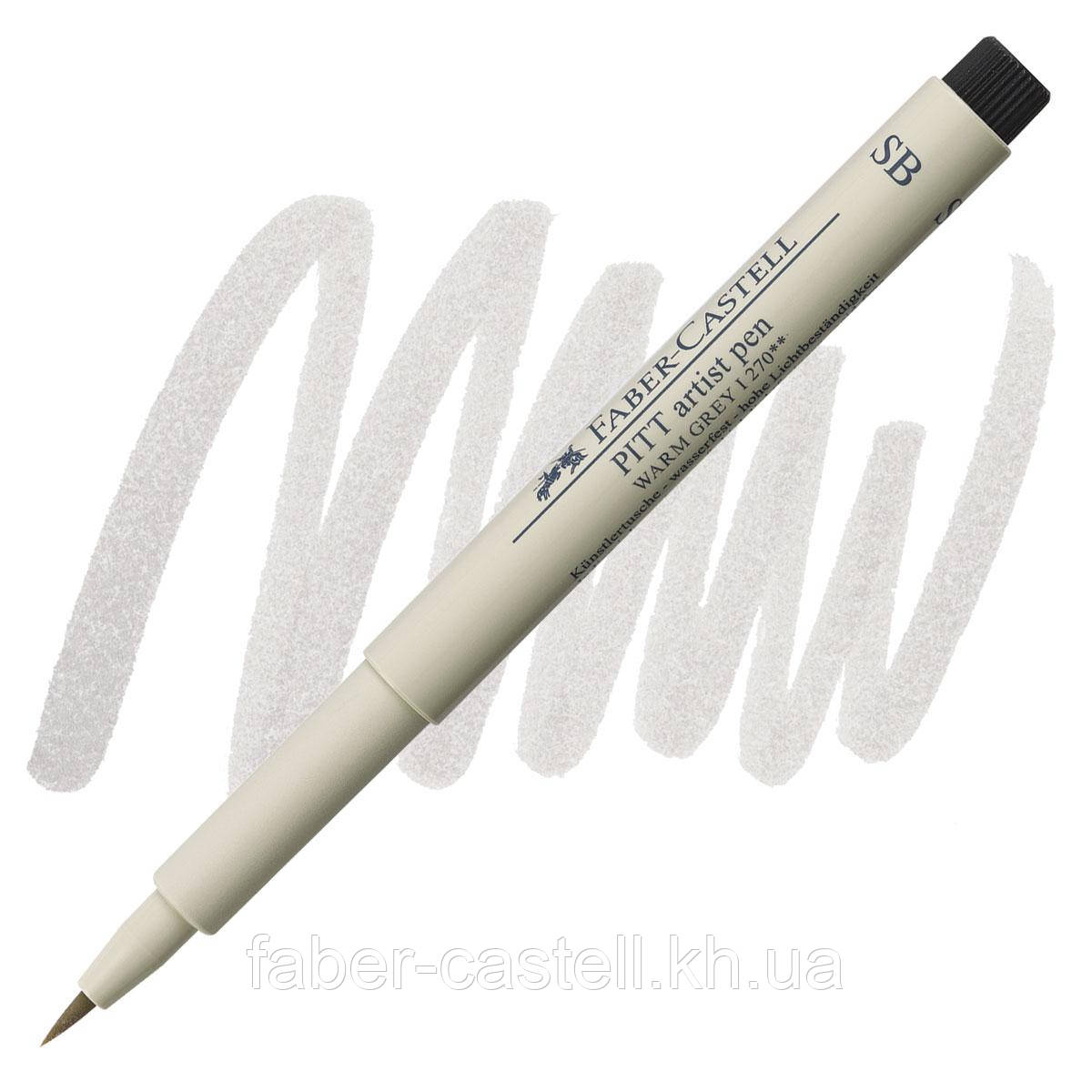 "Ручка-кисточка капиллярная Faber - Castell PITT® ARTIST PEN ""SOFT BRUSH"" № 270 теплый серый I, 167870"