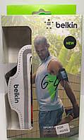 Спортивний чохол Belkin Sport-Fit Armband для телефону Iphone 4 | 5 білий