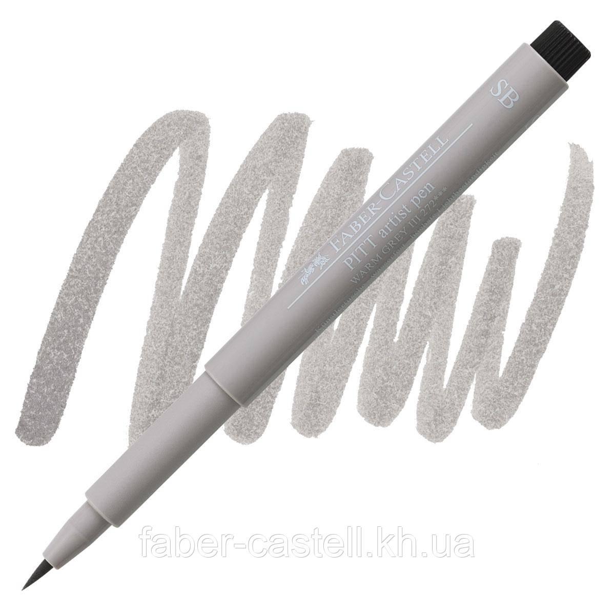 """Ручка-кисточка капиллярная Faber - Castell PITT® ARTIST PEN """"SOFT BRUSH"""" № 272 теплый серый III, 167872"""
