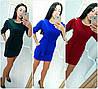 """Женское платье с карманами ( жіноче плаття ) """"Мариса""""   4 цвета в наличии"""
