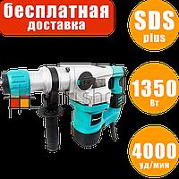 Перфоратор бочковой Riber РПЭ 1350, SDS plus (26 мм), 1.35 кВт перфоратор вертикальный
