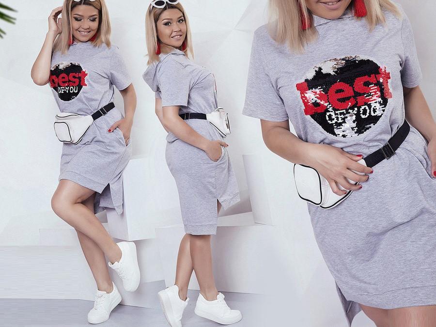 Платье 03771