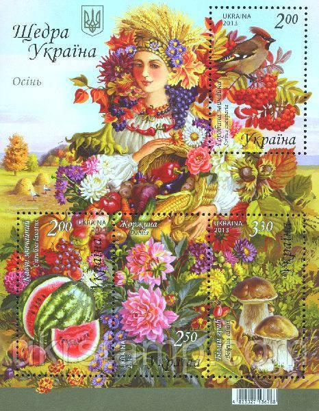 Почтовый блок « Щедрая Украины . Осень »