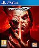 Tekken 7 (Тижневий прокат запису)