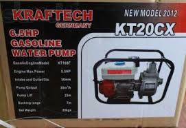 Бензиновая мотопомпа Kraftech KT-20