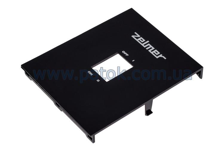 Передняя панель для сушки Zelmer 756154 (FD1000.034)