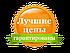 Электрошокер (шокер) (shoker) Оса-958 черного цвета недорогой украина, фото 4