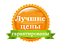 Электрошокер в запорожье украина шокеры киев фонарь електрошокери фонарик с шокером в украине police, фото 3