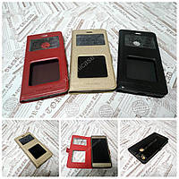 Кожаный чехол книжка Momax для Xiaomi Redmi 3S / 3 Pro(ксиоми редми 3 про)