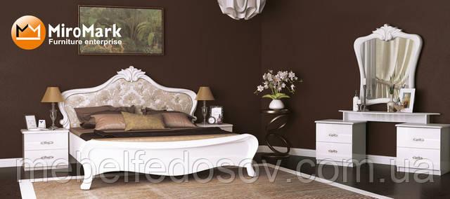 Модульная спальня Прованс (Миро Марк/MiroMark)