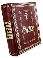 Библия. Книги Священного Писания Ветхого и Нового Завета с гравюрами Гюстава Доре