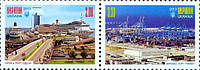Почтовые марки совместного выпуска « Украина - Марокко