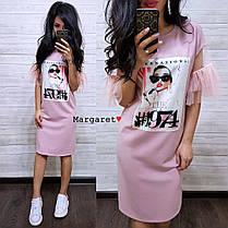 Стильное платье с разрезами и сеткой на рукавах, размер единый 42-44, фото 3
