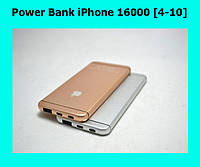 Power Bank iPhone 16000 [4-10]!Акция