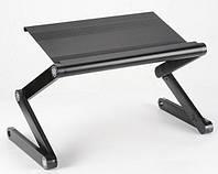 Столик для ноутбука T-2 С Mindo