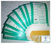 Крафт пакети для стерилізації 100шт Стеримаг Медтест 60*100мм