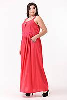 Женский Сарафан с жилеткой, цвет: розовый