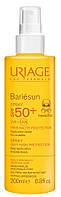 Солнцезащитный спрей для детей без ароматизаторов SPF 50+