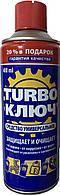 Смазка от ржавчины WD-40 Turbo ключ, 400ml