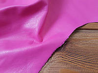 Кожа натуральная обувная лицевая (товар) т.1,2-1,4мм цвет розовый