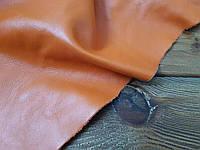 Кожа натуральная обувная лицевая (товар) т.1,2-1,4мм цвет оранжевый