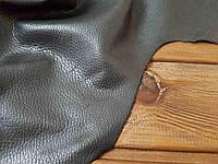 Кожа натуральная Флотар №101 т.1,4-1,6мм цвет темно-серый