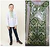 Подростковая белая вышиванка для мальчика с длинным рукавом.
