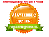 Электрошокер Оса-1002 VIP коронарного типа + фонарик  (шокер) (shoker), фото 4