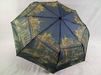 "Зонты полуавтомат ""Вечер в городе"" № 18011 от SWIFTS"
