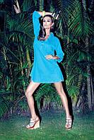 Пляжная рубашка женская с длинным рукавом Iconique KA 3112 46(L) Голубой