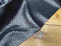 Кожа натуральная Перфорированная Тип 2 т. 0,6-0,8мм цвет черный