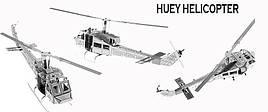 3D конструктор Вертолет
