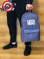 Городской рюкзак Vans