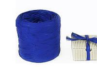 Рафия синяя Италия