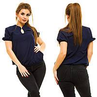 Женская летняя блуза с коротким рукавом на резинке.БАТАЛ, фото 1