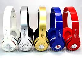 БЕСПРОВОДНЫЕ Наушники Beats Studio S460 ZFX Bluetooth (блютуз) Битс, безпровідні навушники