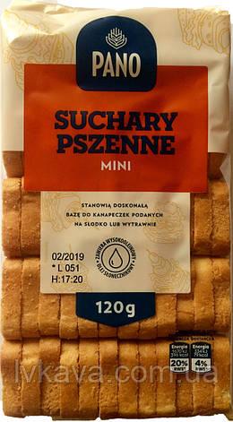 Гренки Pano пшеничные, 120 гр, фото 2