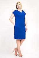 Элегантное женское платье с оригинальной спинкой, цвета электрик, фото 1