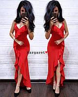 Женский вечерний платье (С и М размер)