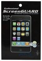 Защитная пленка ScreenGuard Asus ZenFone 5 Clear