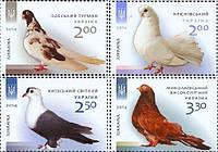 10 октября вводятся в обращениепочтовые марки серии «Голуби»